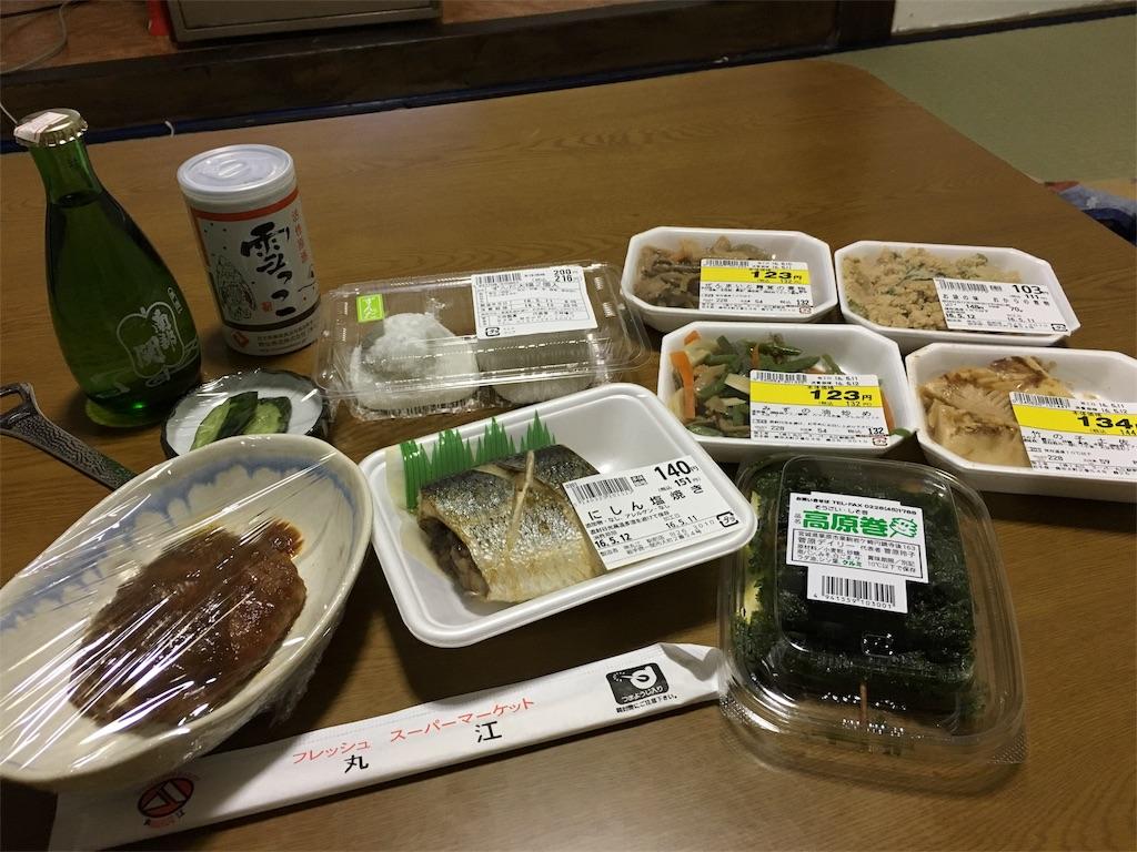 f:id:utakoya-ry88:20160615164255j:image
