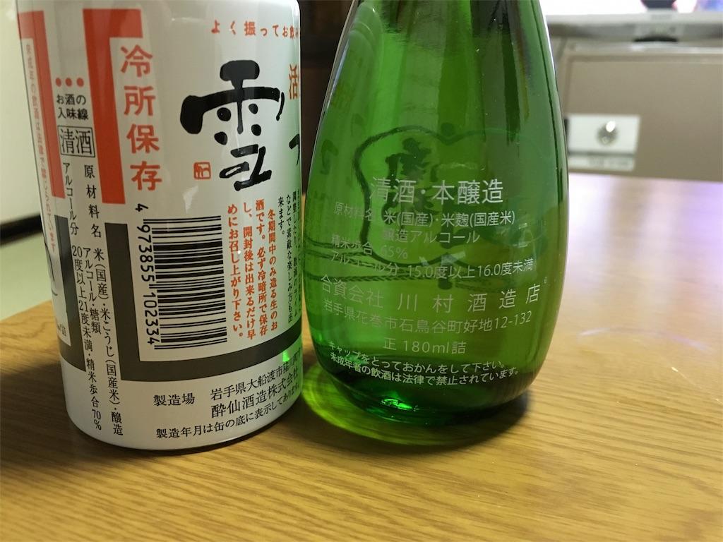 f:id:utakoya-ry88:20160615164416j:image
