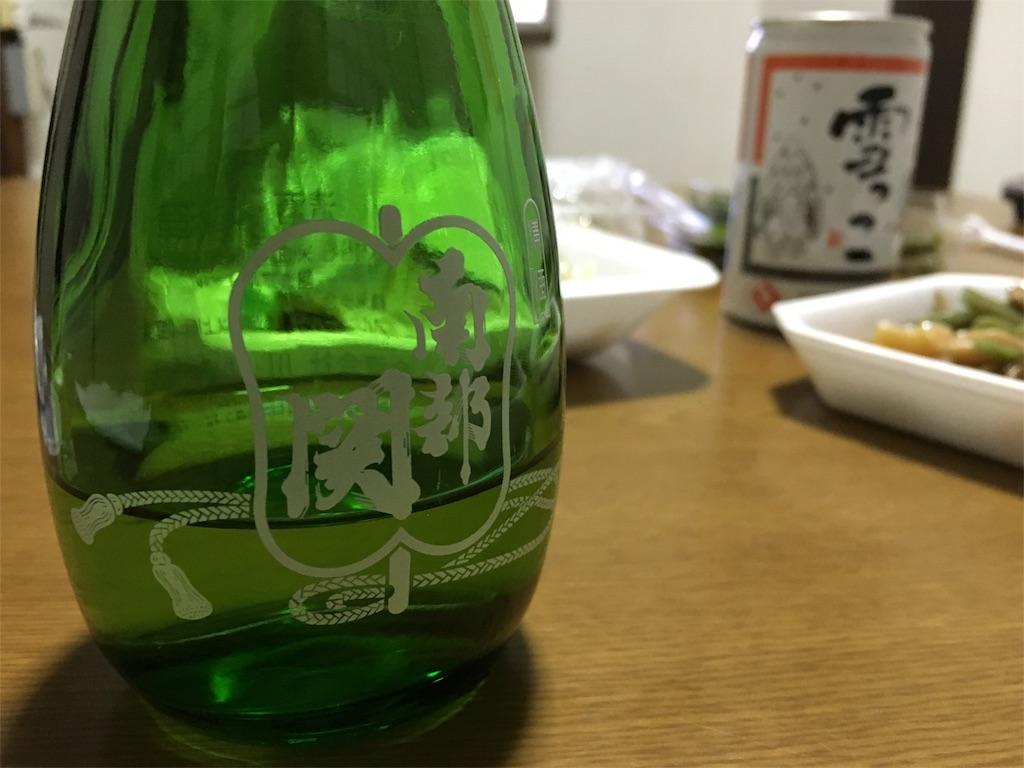 f:id:utakoya-ry88:20160615164537j:image