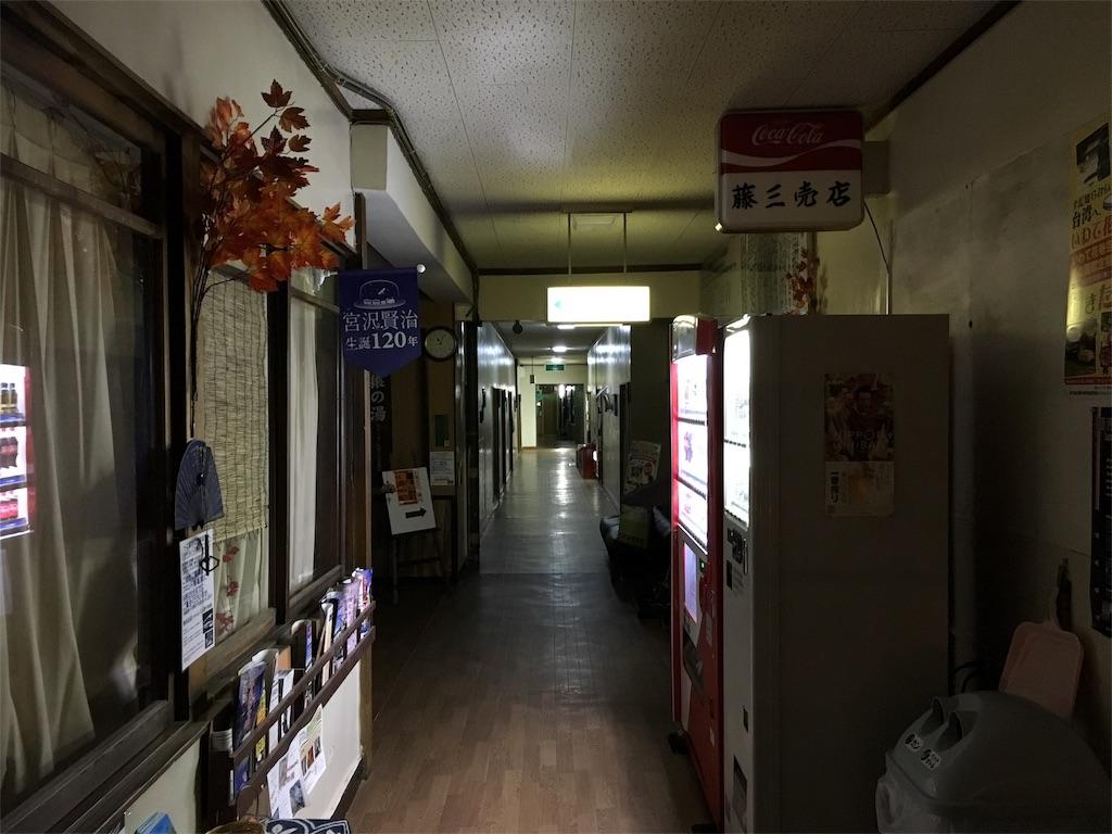f:id:utakoya-ry88:20160615164844j:image