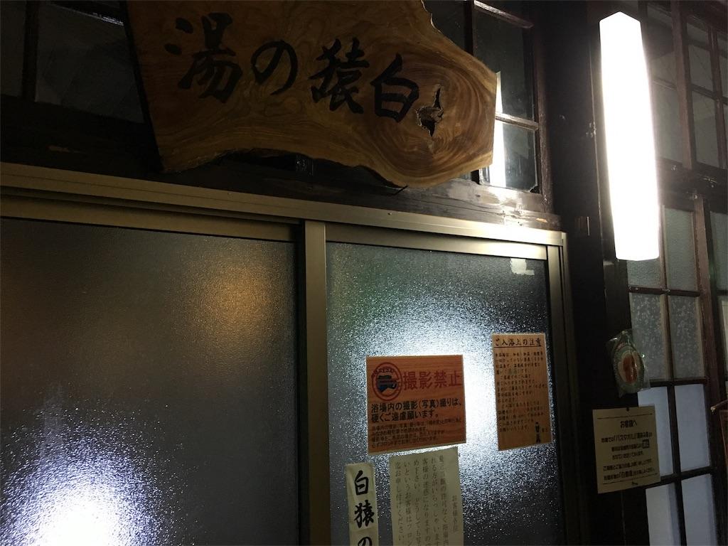 f:id:utakoya-ry88:20160615164929j:image