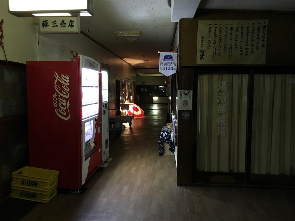 f:id:utakoya-ry88:20160615165035j:image