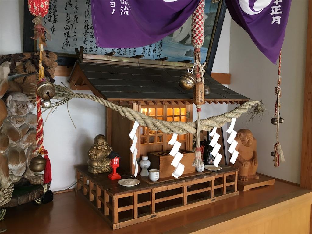 f:id:utakoya-ry88:20160615165804j:image