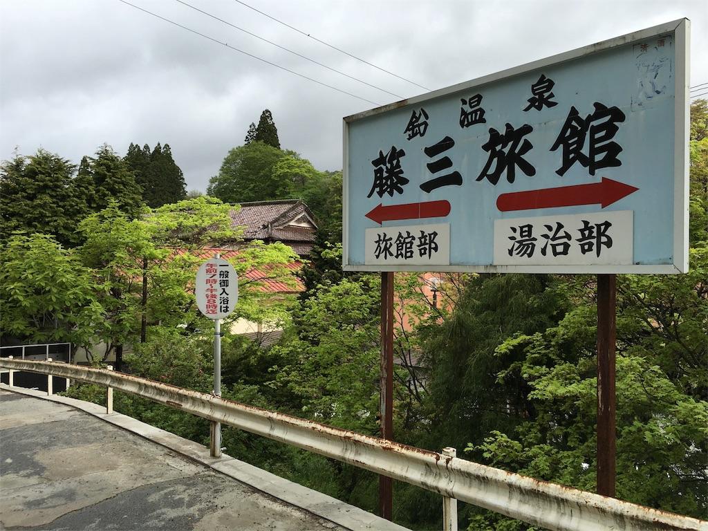 f:id:utakoya-ry88:20160615165953j:image