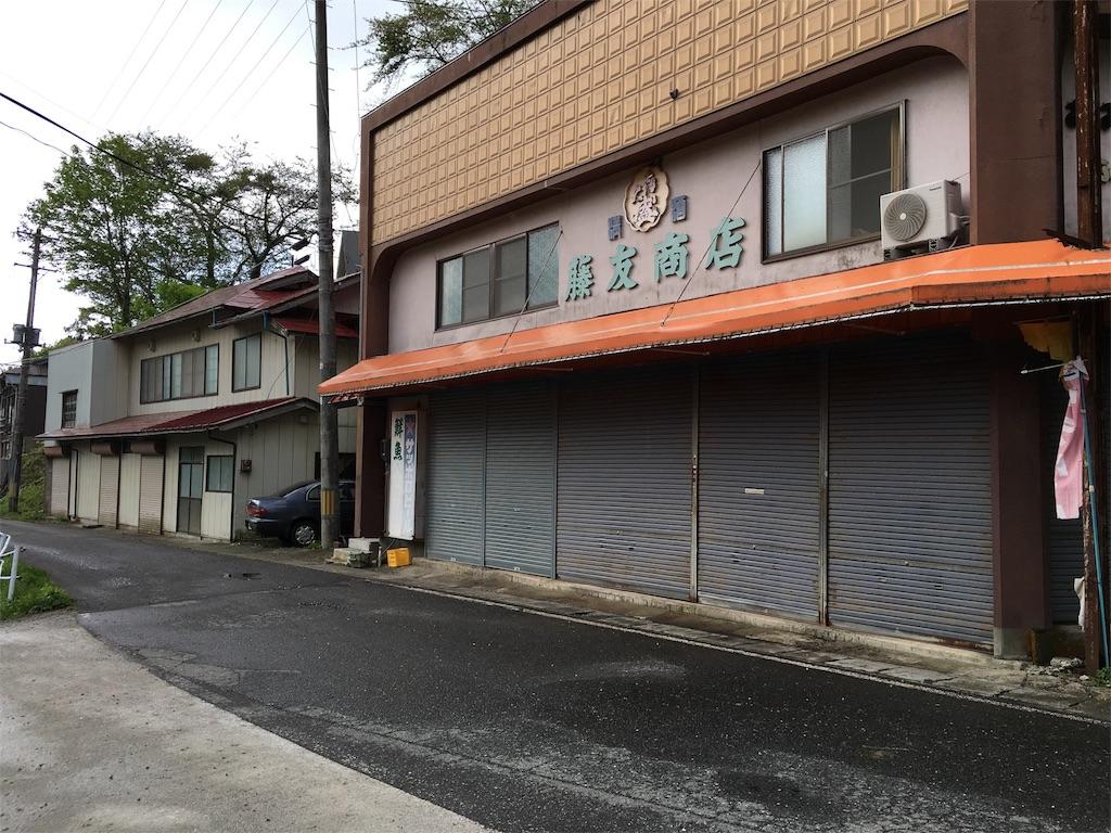 f:id:utakoya-ry88:20160615170020j:image