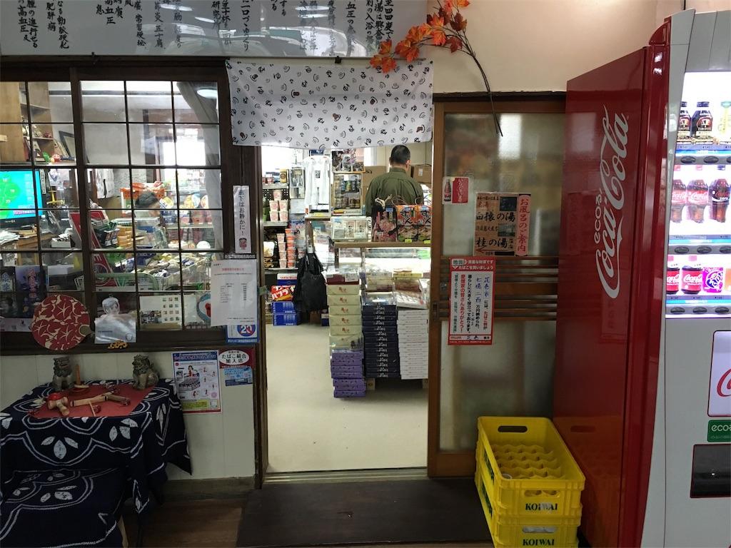 f:id:utakoya-ry88:20160615171413j:image