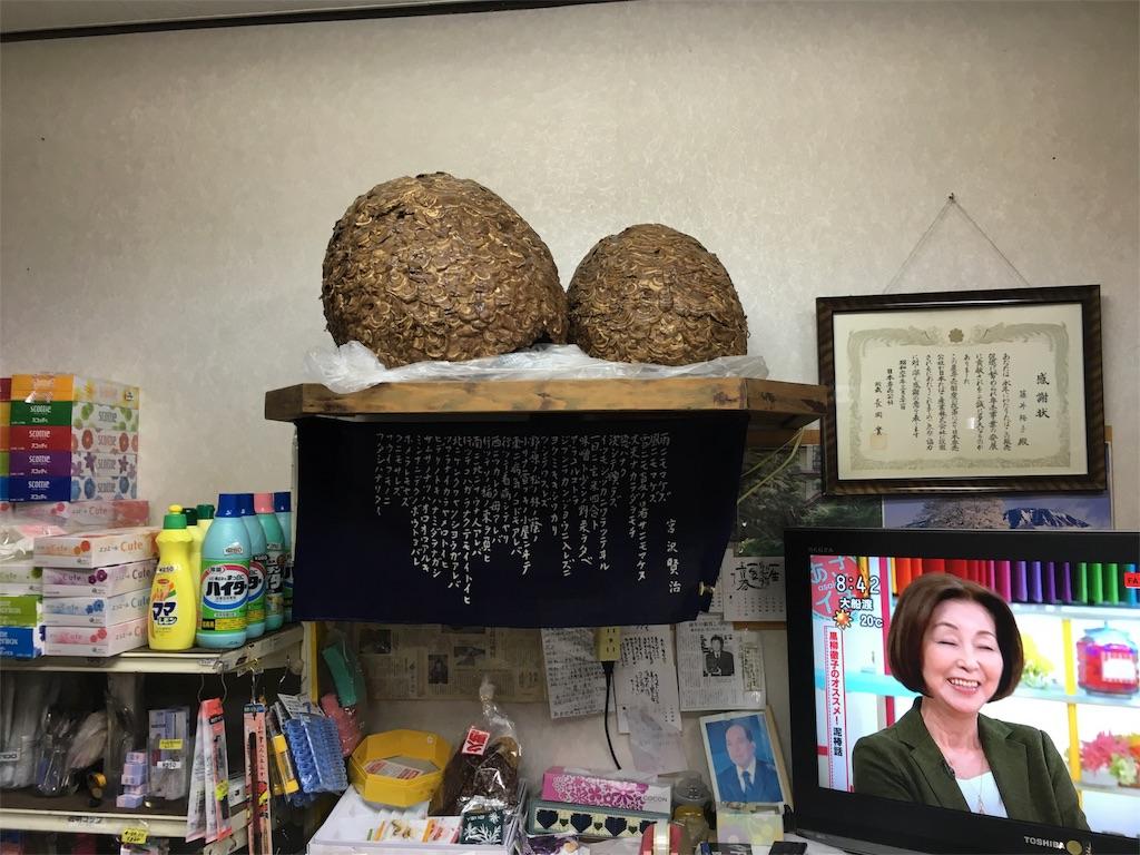 f:id:utakoya-ry88:20160615171517j:image