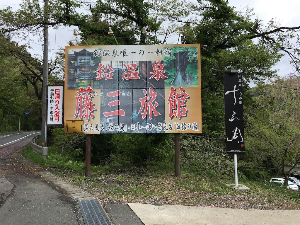 f:id:utakoya-ry88:20160615171705j:image