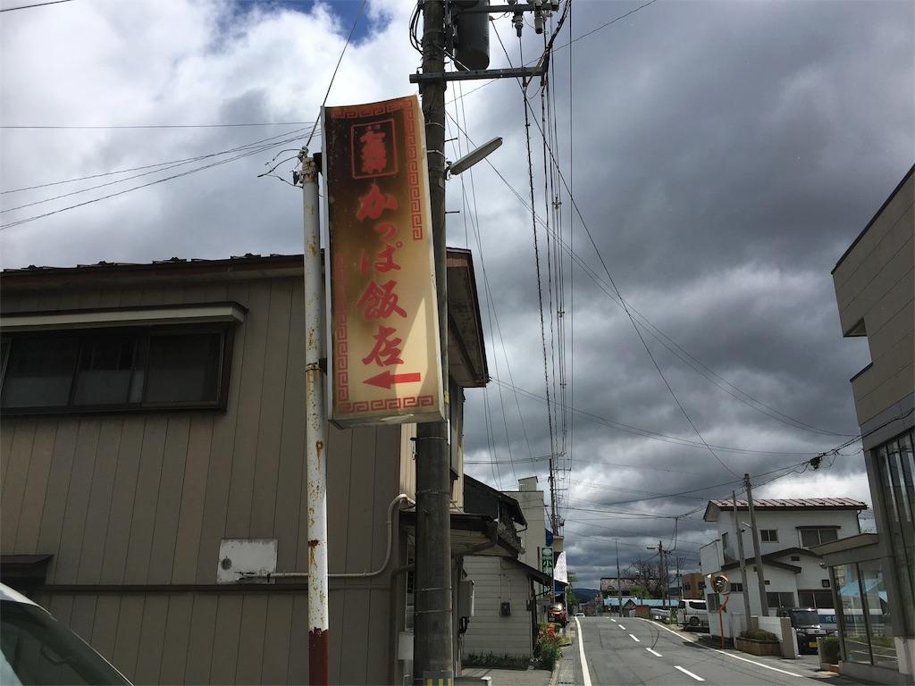 f:id:utakoya-ry88:20160615172028j:image