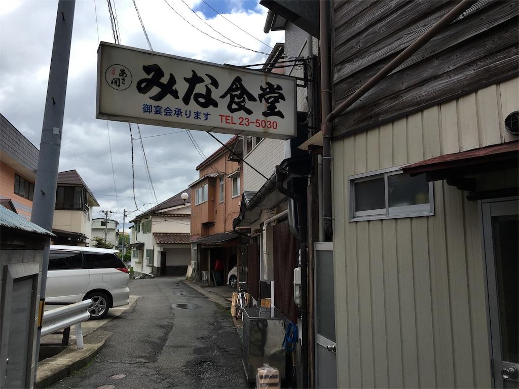 f:id:utakoya-ry88:20160615172144j:image
