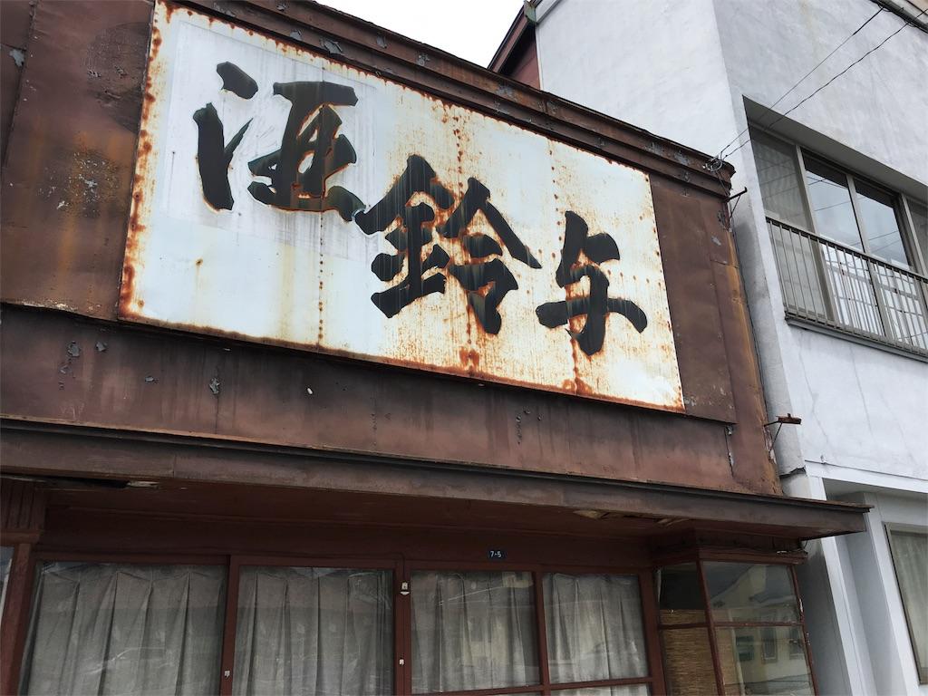 f:id:utakoya-ry88:20160615172203j:image