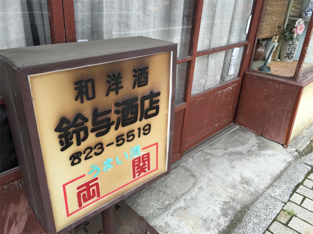f:id:utakoya-ry88:20160615172221j:image