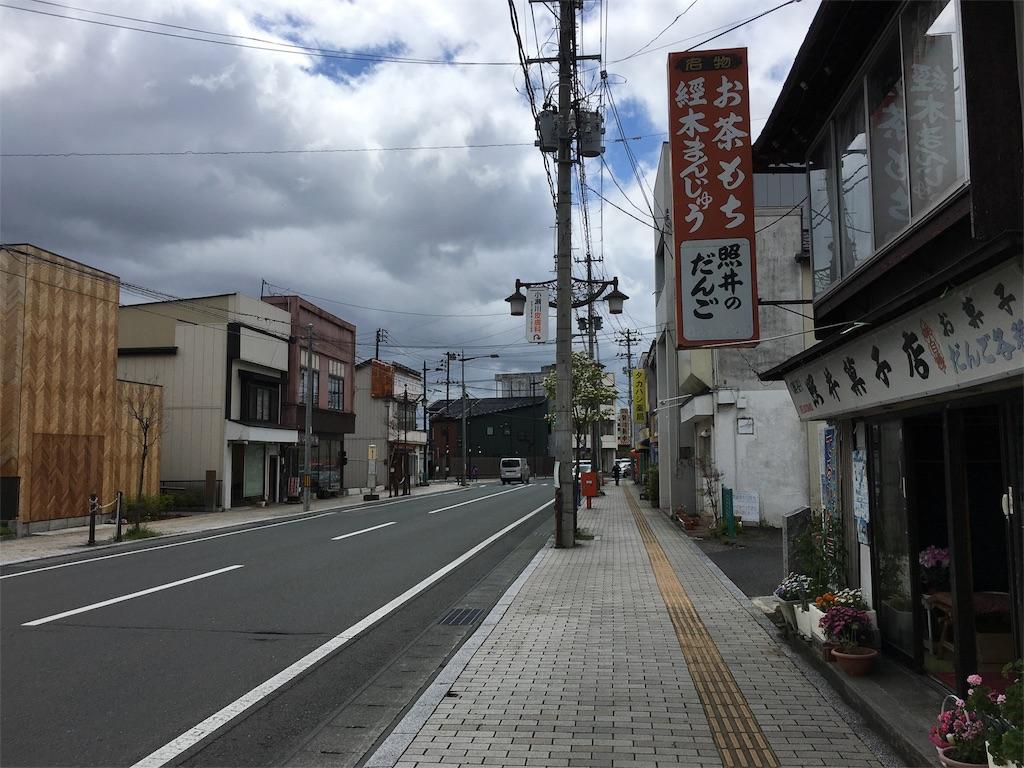 f:id:utakoya-ry88:20160615172305j:image