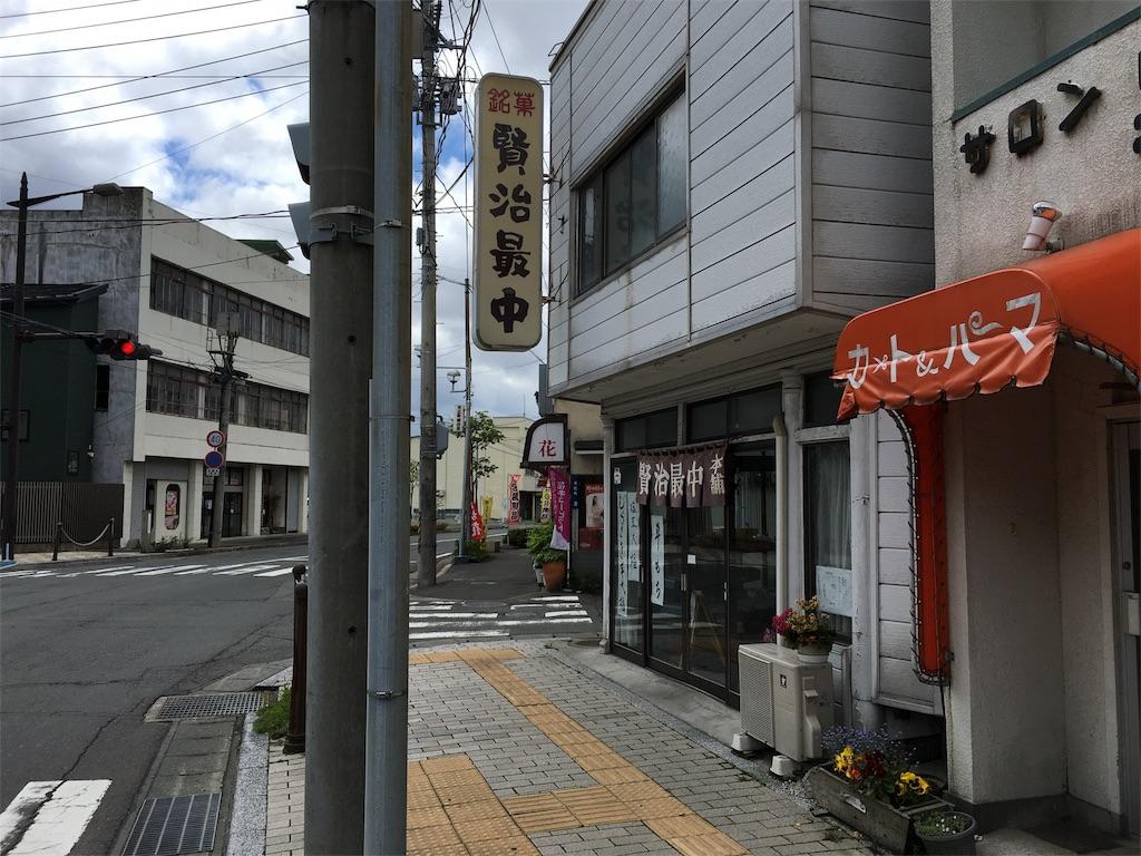 f:id:utakoya-ry88:20160615172329j:image