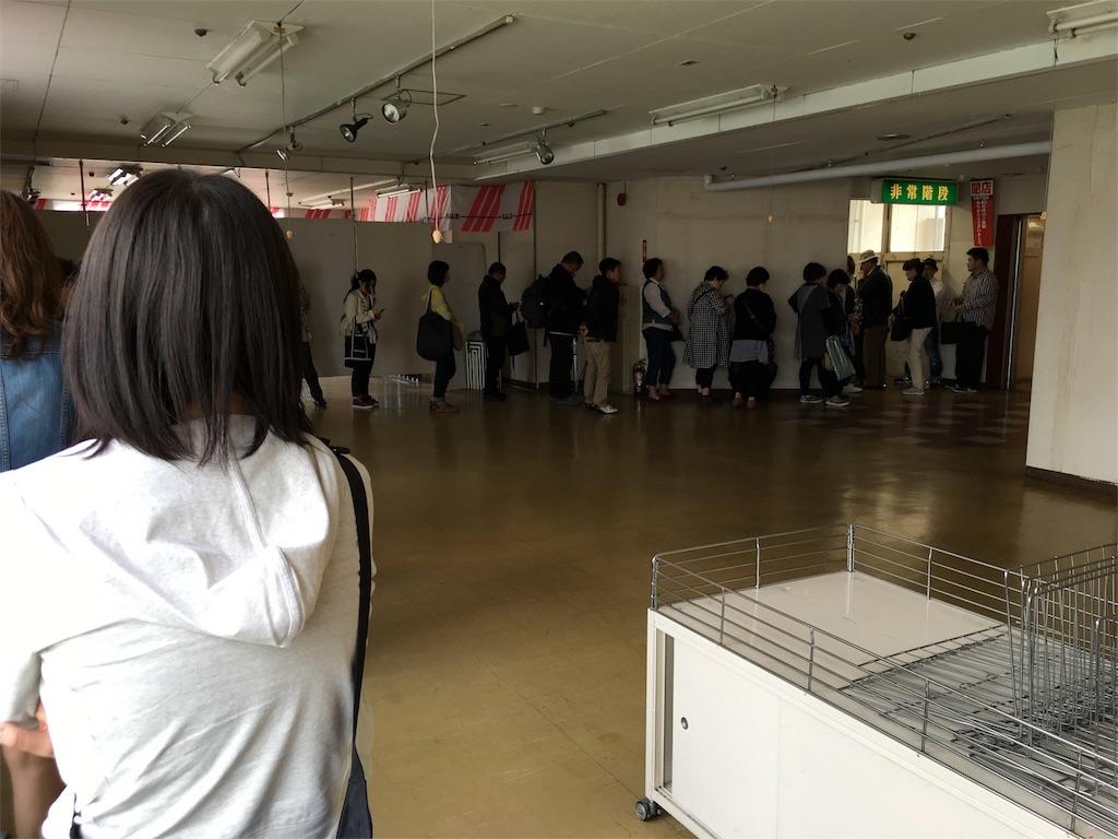 f:id:utakoya-ry88:20160615173001j:image