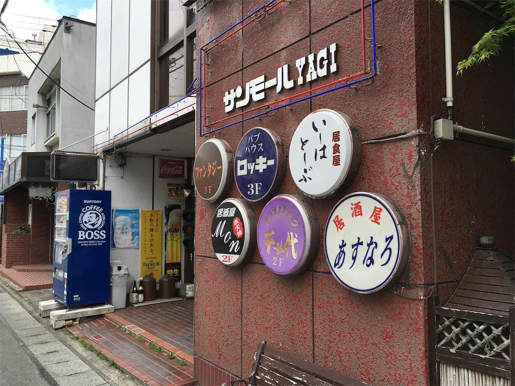 f:id:utakoya-ry88:20160615174518j:image