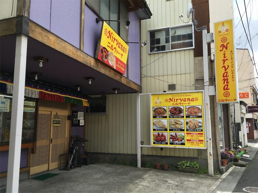f:id:utakoya-ry88:20160615174840j:image