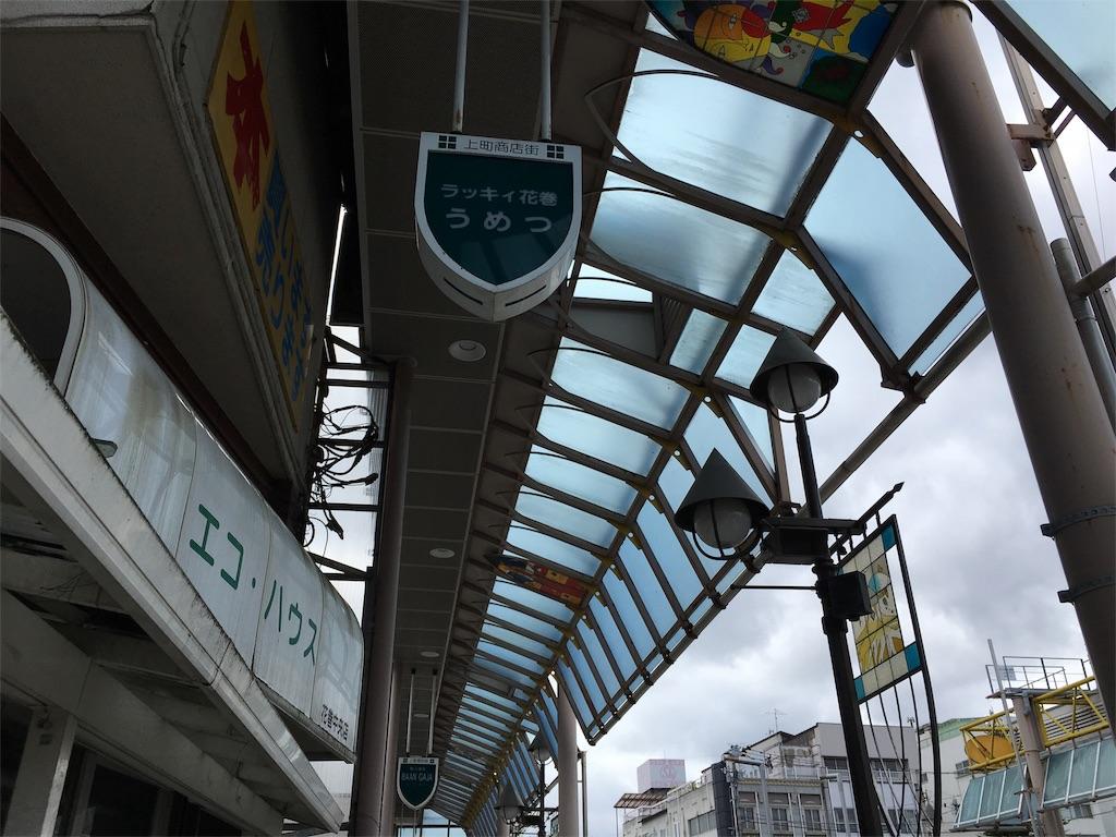 f:id:utakoya-ry88:20160615174949j:image