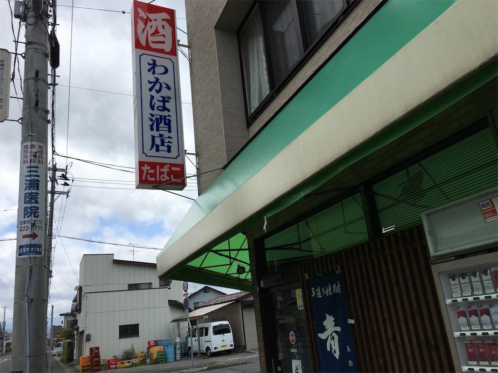 f:id:utakoya-ry88:20160615175152j:image