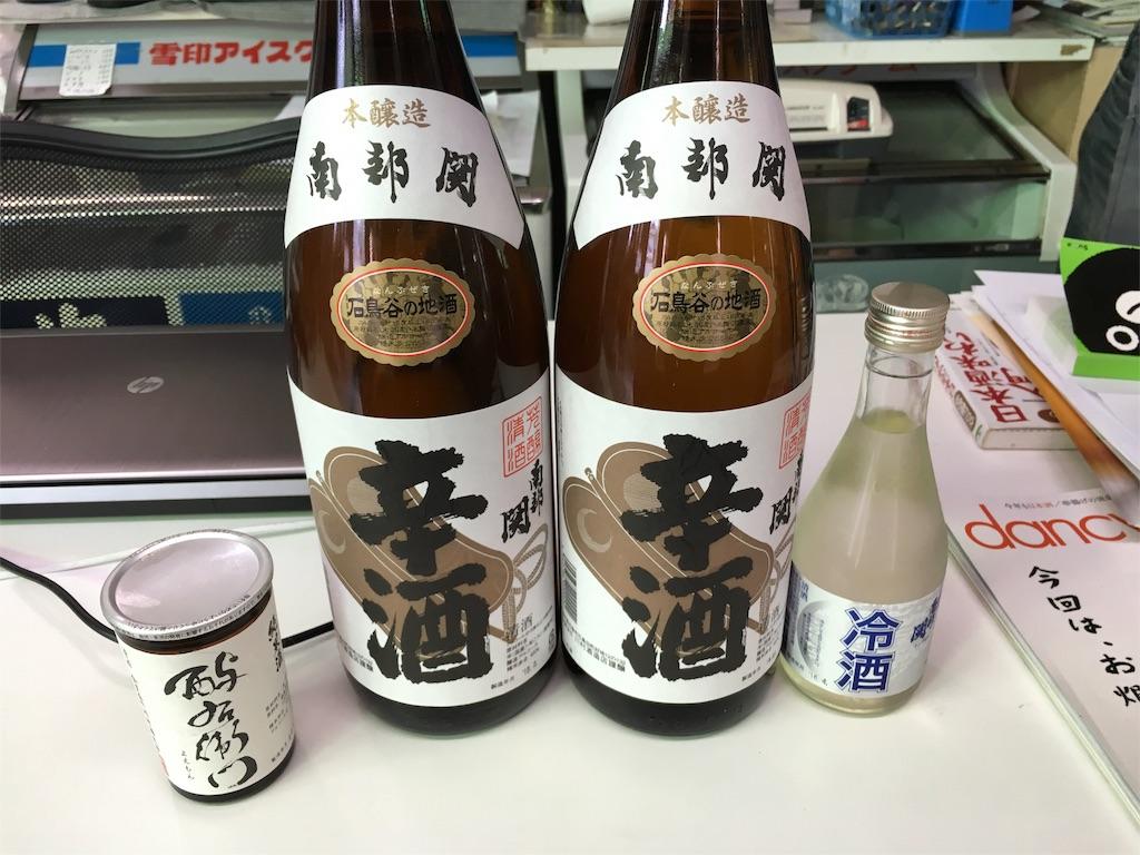 f:id:utakoya-ry88:20160615175240j:image