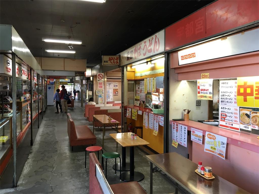 f:id:utakoya-ry88:20160625083816j:image