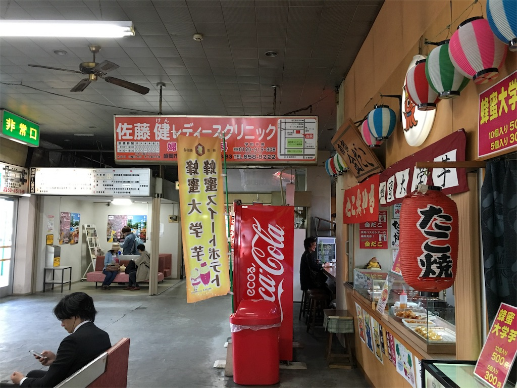 f:id:utakoya-ry88:20160625084217j:image