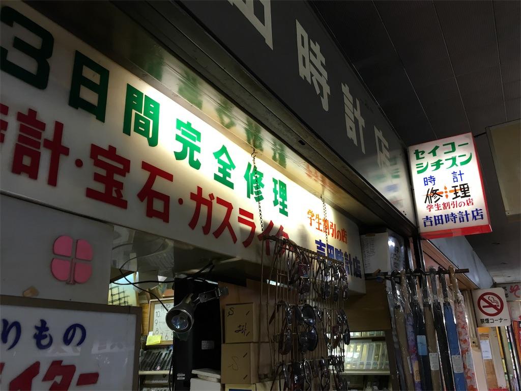 f:id:utakoya-ry88:20160625084403j:image