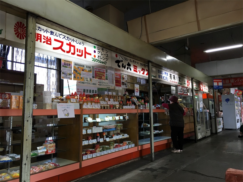 f:id:utakoya-ry88:20160625084743j:image
