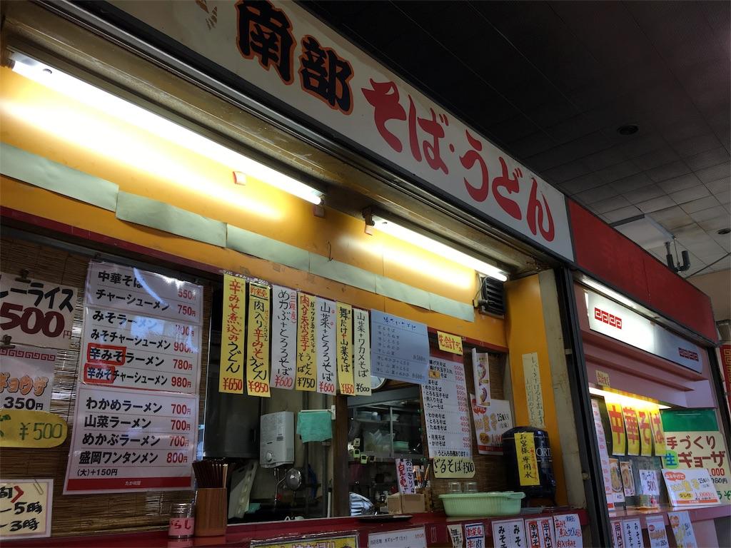 f:id:utakoya-ry88:20160625085530j:image