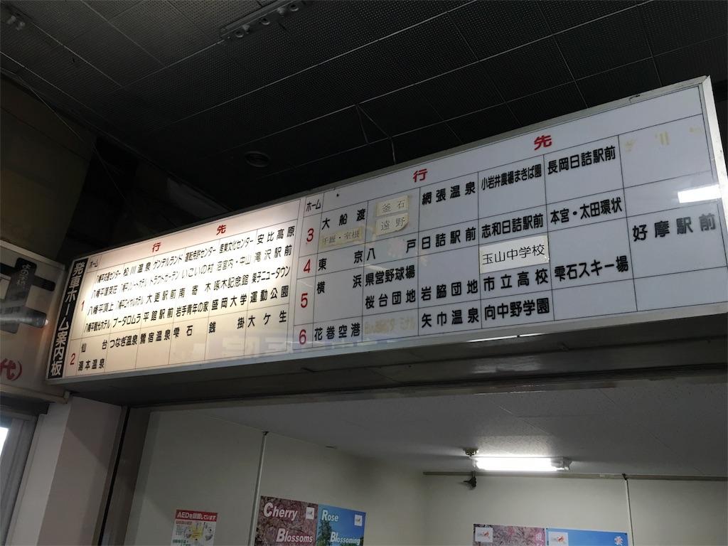 f:id:utakoya-ry88:20160625090021j:image