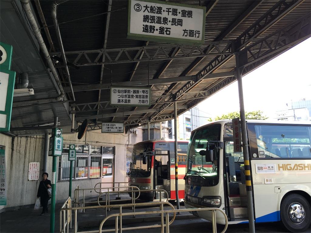 f:id:utakoya-ry88:20160625090103j:image