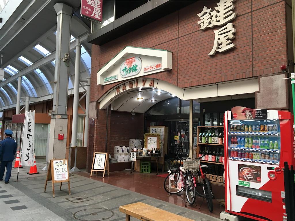 f:id:utakoya-ry88:20160625091332j:image
