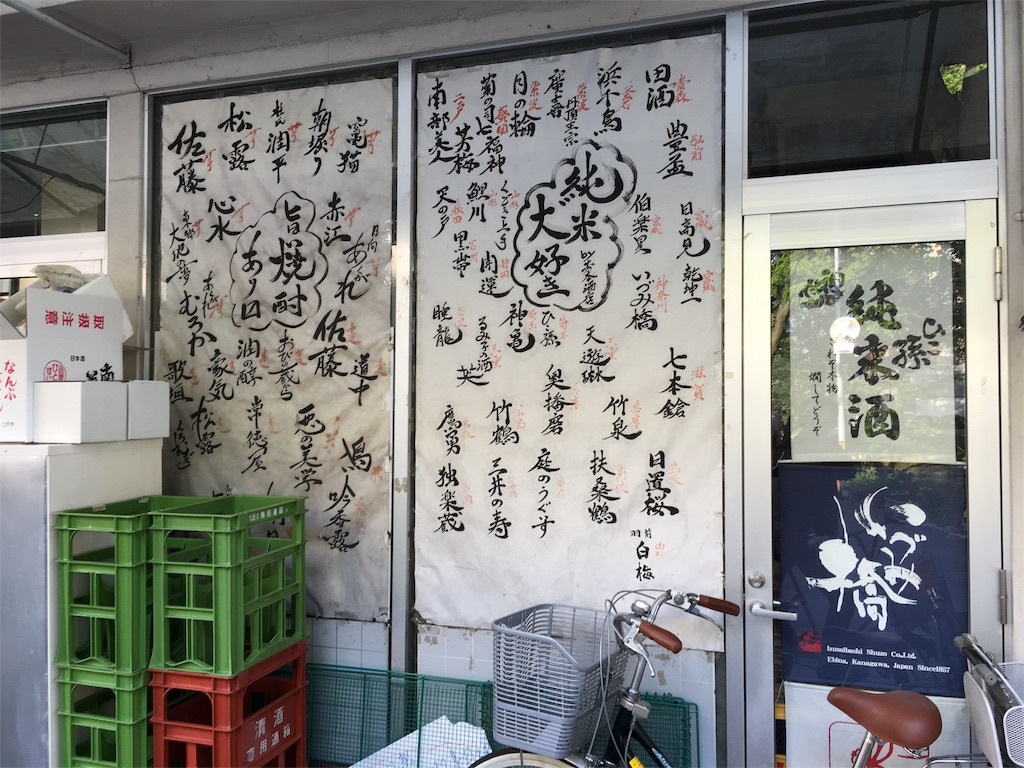 f:id:utakoya-ry88:20160625091810j:image