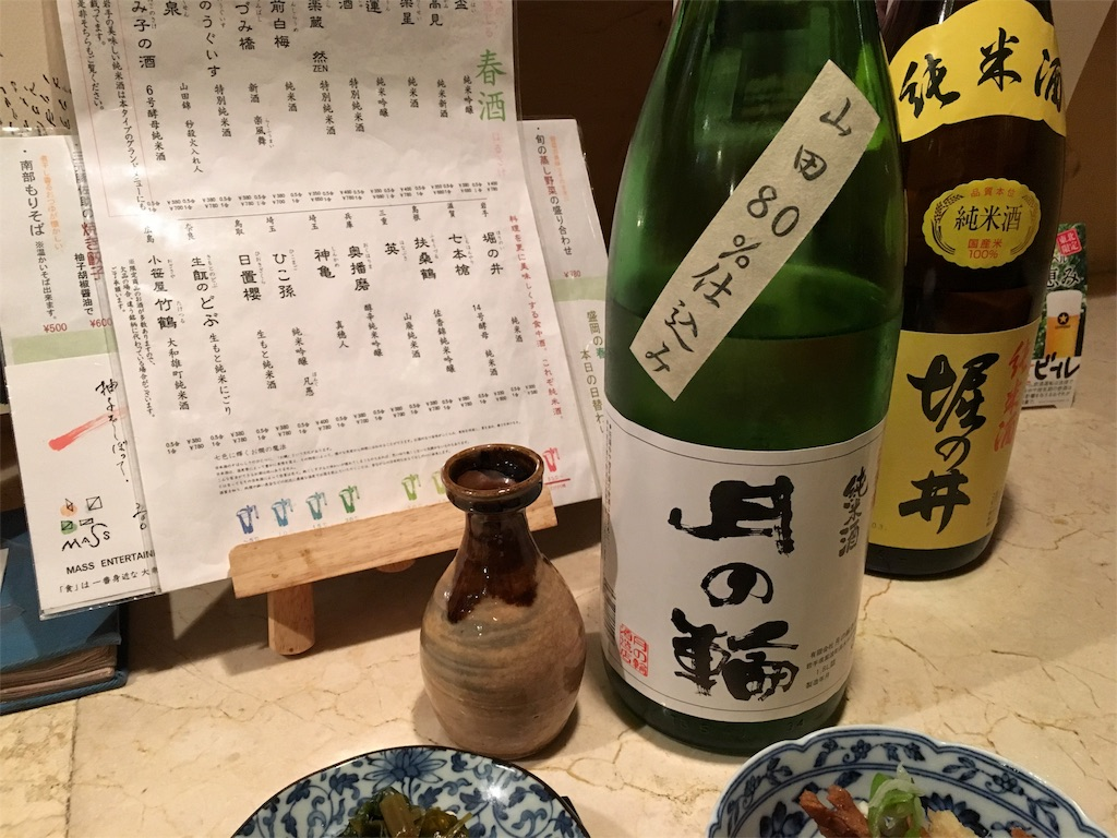 f:id:utakoya-ry88:20160625092320j:image
