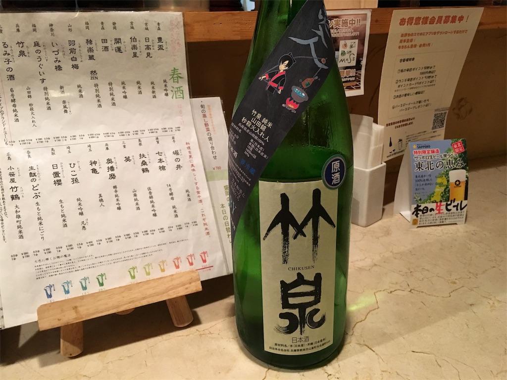 f:id:utakoya-ry88:20160625092350j:image