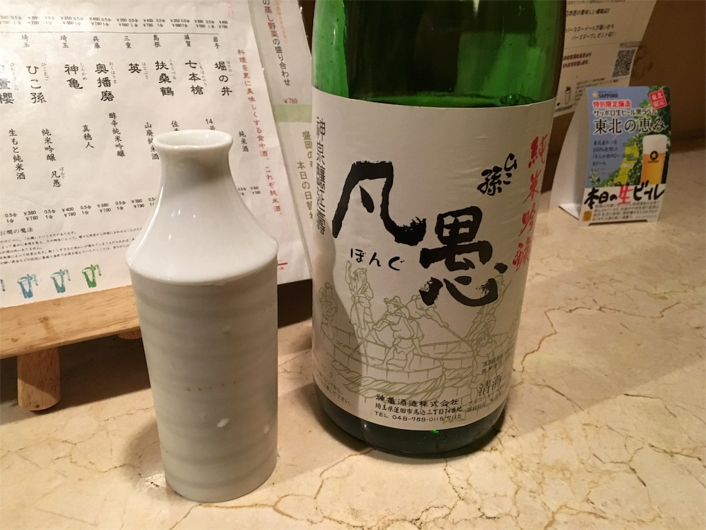 f:id:utakoya-ry88:20160625092413j:image