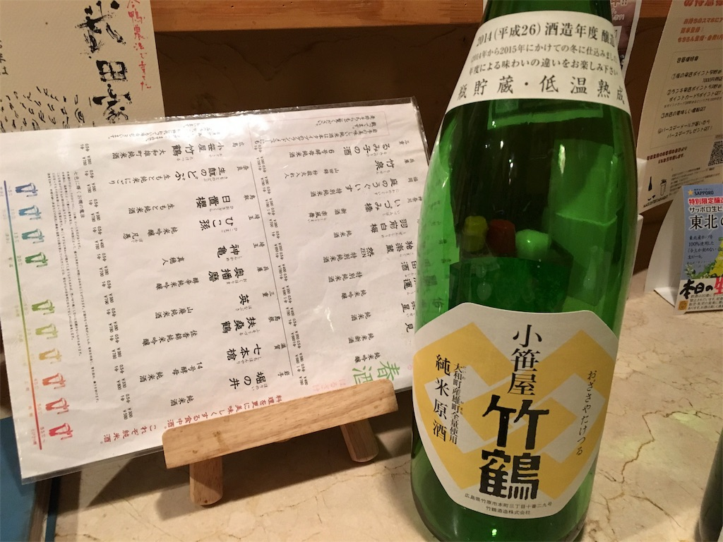 f:id:utakoya-ry88:20160625092438j:image