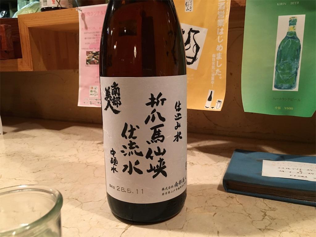 f:id:utakoya-ry88:20160625092615j:image