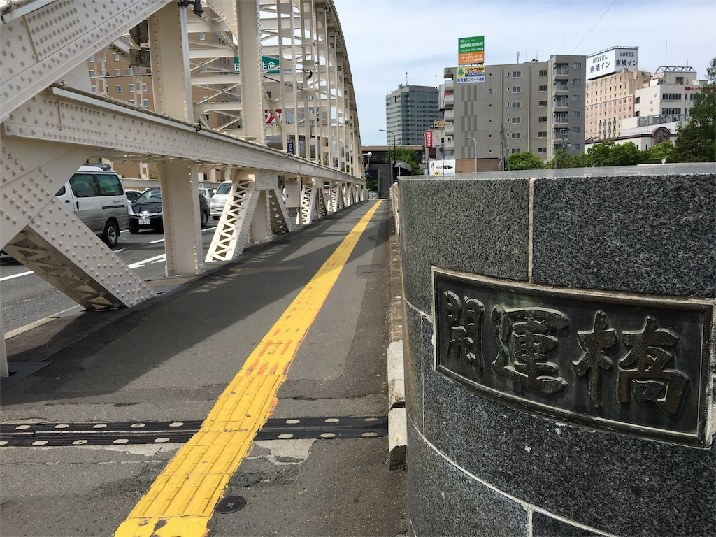 f:id:utakoya-ry88:20160629171900j:image