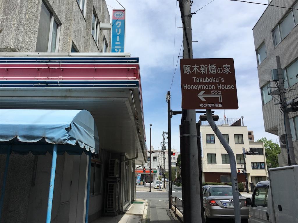 f:id:utakoya-ry88:20160629172029j:image