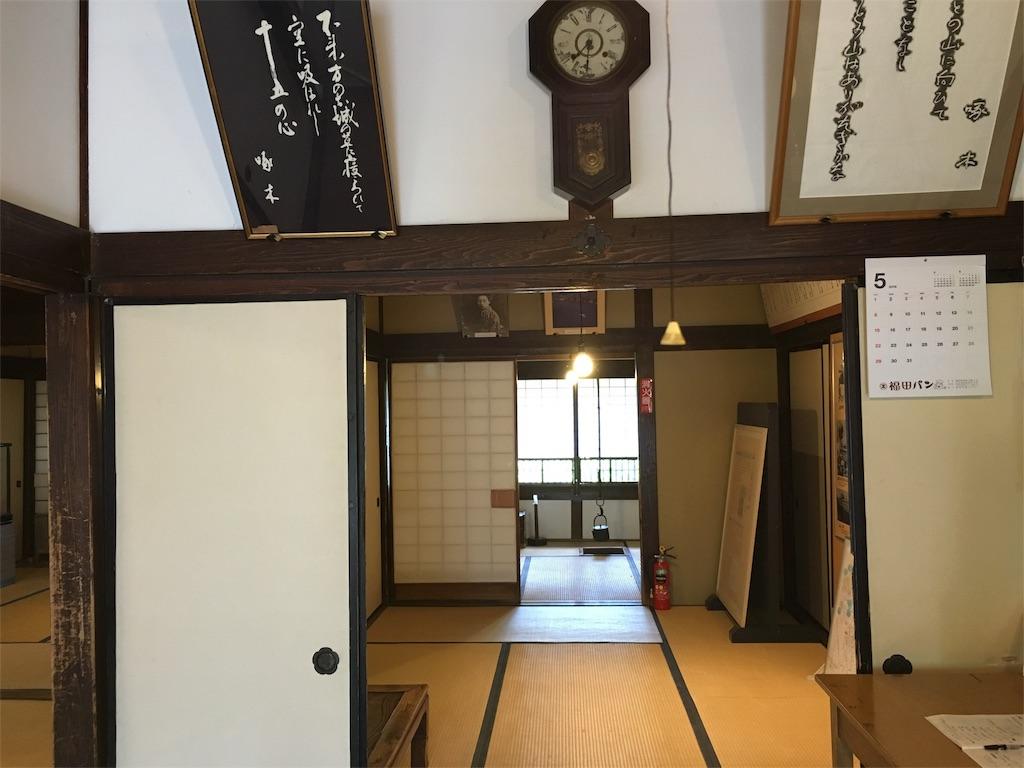 f:id:utakoya-ry88:20160629172232j:image