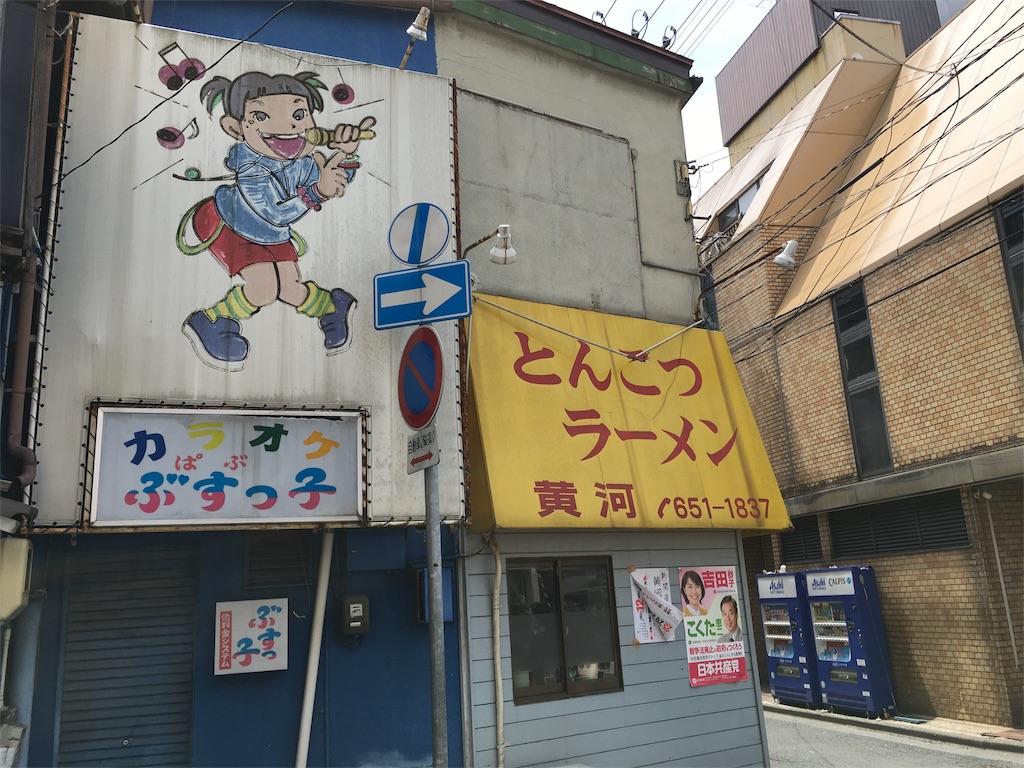 f:id:utakoya-ry88:20160629173003j:image