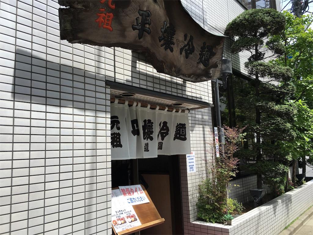 f:id:utakoya-ry88:20160629173056j:image