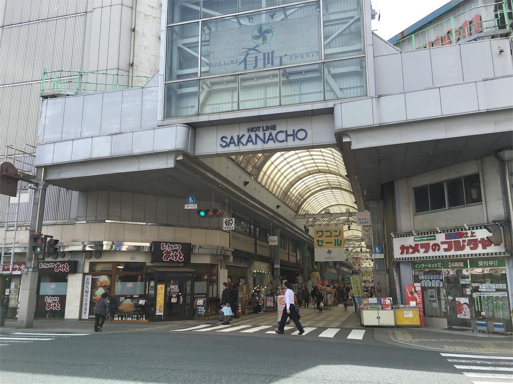 f:id:utakoya-ry88:20160629173737j:image
