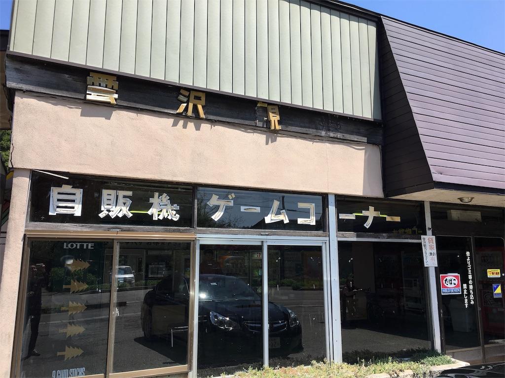 f:id:utakoya-ry88:20160629174920j:image