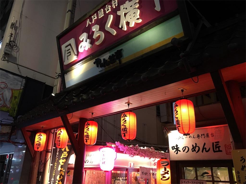 f:id:utakoya-ry88:20160629175848j:image