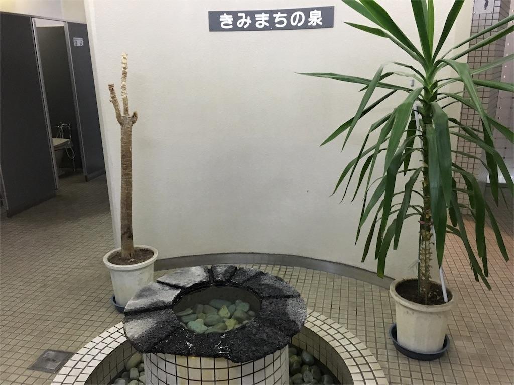 f:id:utakoya-ry88:20160629180707j:image