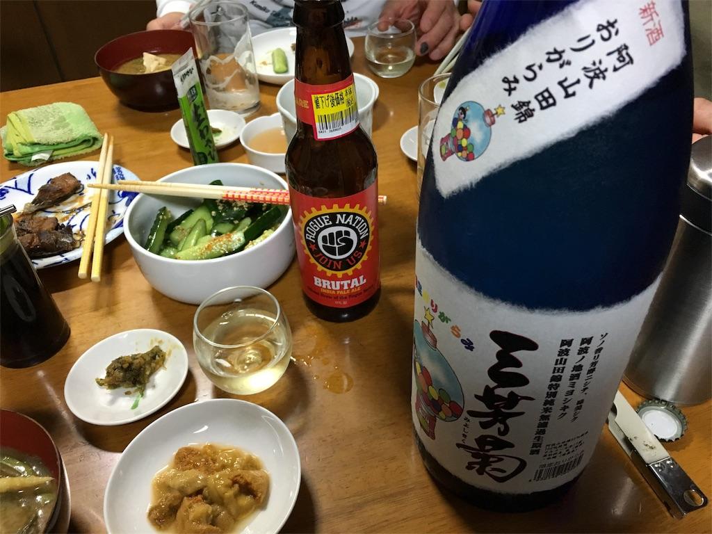 f:id:utakoya-ry88:20160629181639j:image