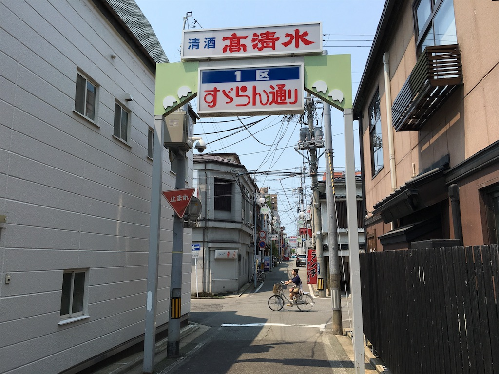 f:id:utakoya-ry88:20160629185707j:image