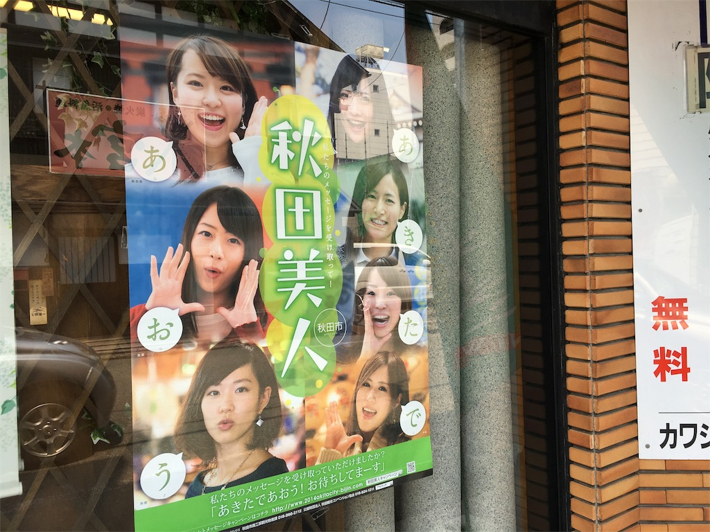 f:id:utakoya-ry88:20160629190255j:image
